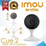 Imou Cue 2 Indoor Security Camera